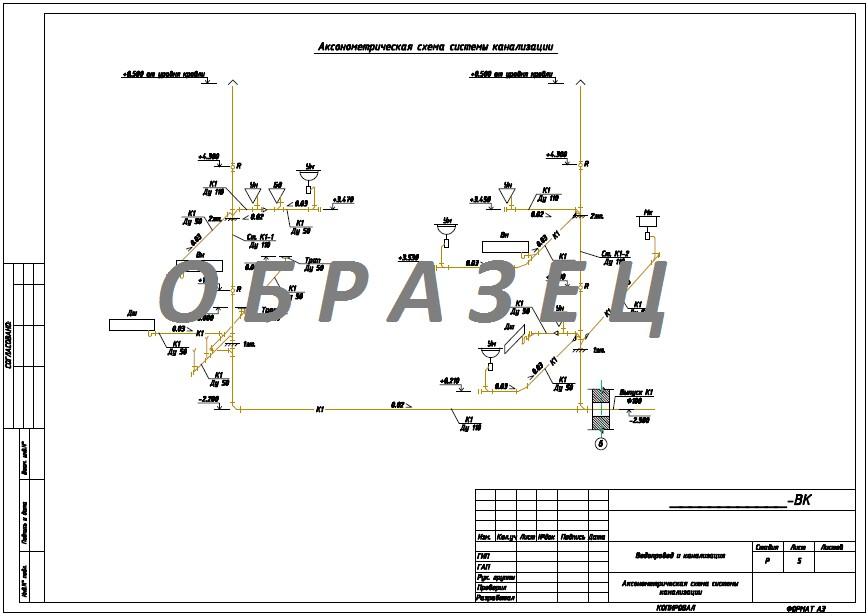 ВК-5-Аксонометрическая-схема-системы-канализации