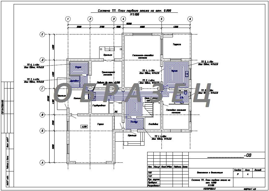 ОВ-4-Система-теплого-пола.-План-первого-этажа