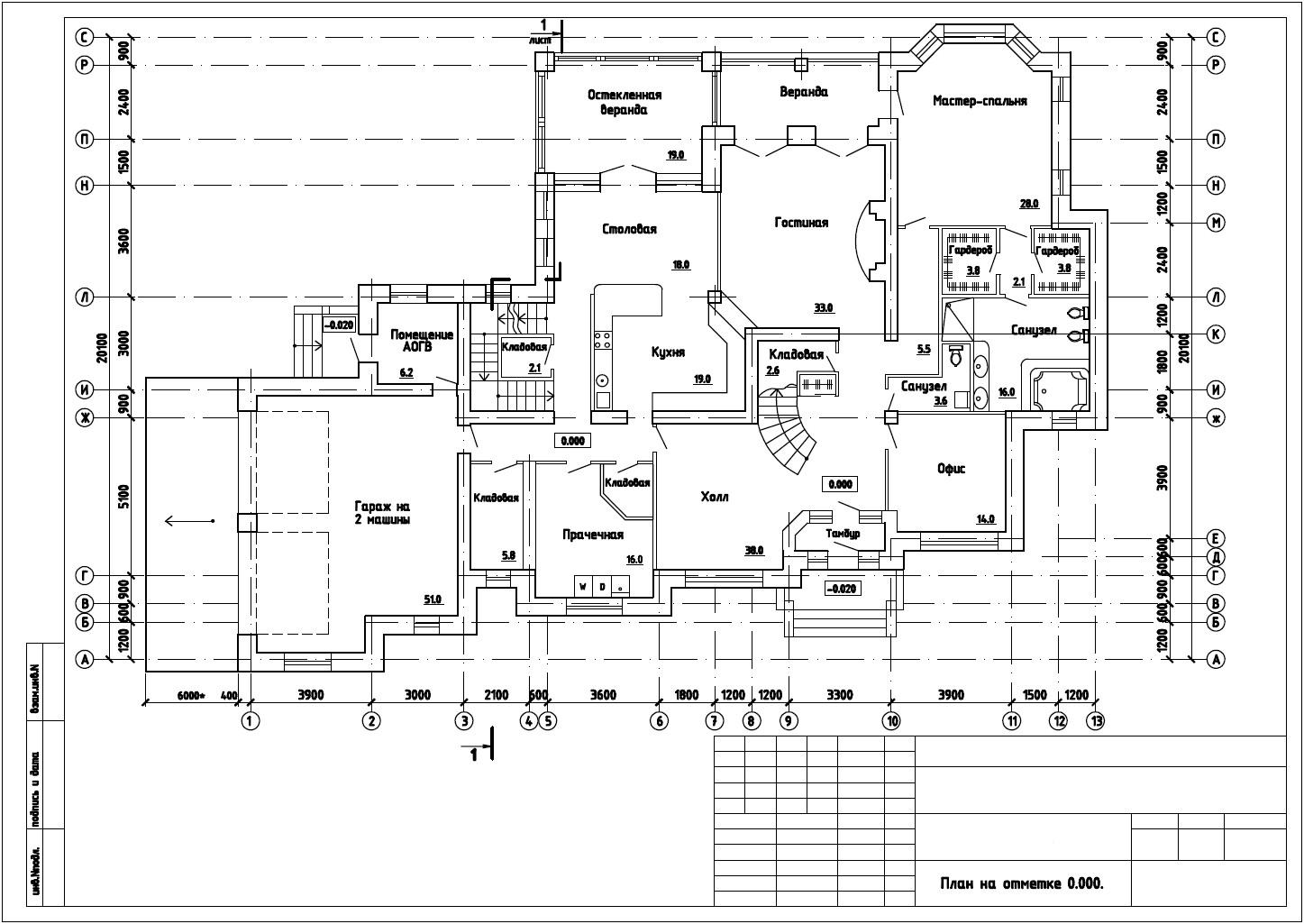 АР-план-этажа