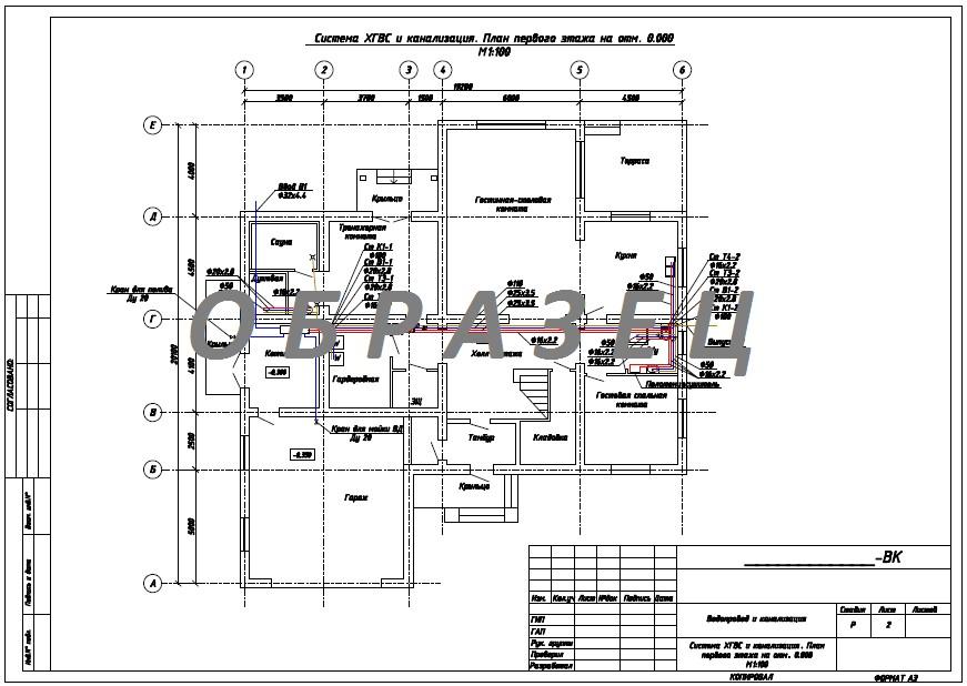 ВК-2-Система-ХГВС-и-канализации.-План-первого-этажа