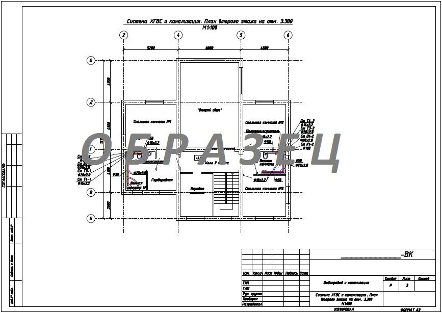 ВК-3-Система-ХГВС-и-канализации.-План-второго-этажа