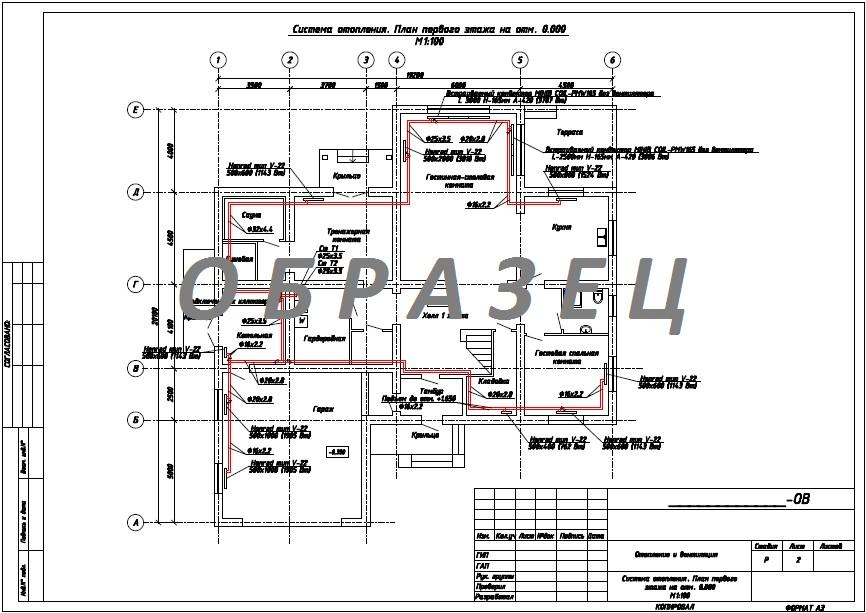 ОВ-2-Система-отопления.-План-первого-этажа