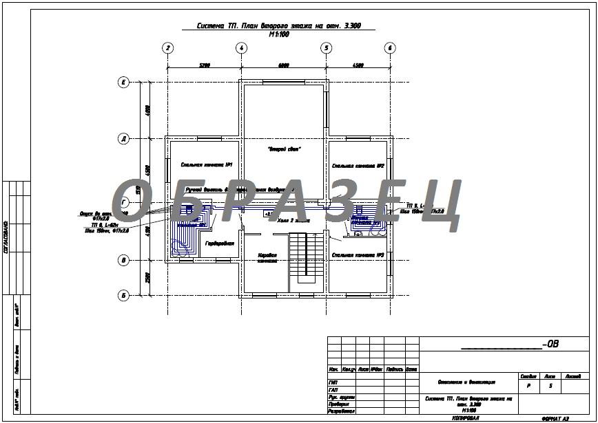 ОВ-5-Система-теплого-пола.-План-второго-этажа