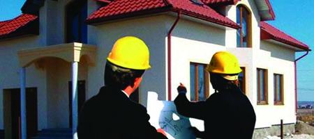 технадзор строительства дома